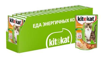 Влажный корм для кошек Kitekat, с курицей в желе, 28 шт по 85г