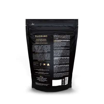 Кофе молотый в растворимый Jardin Filigrano 75 г