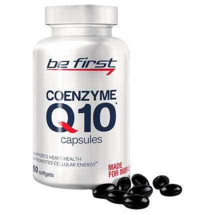 Витаминный комплекс Be First Coenzyme Q10 60 капсул