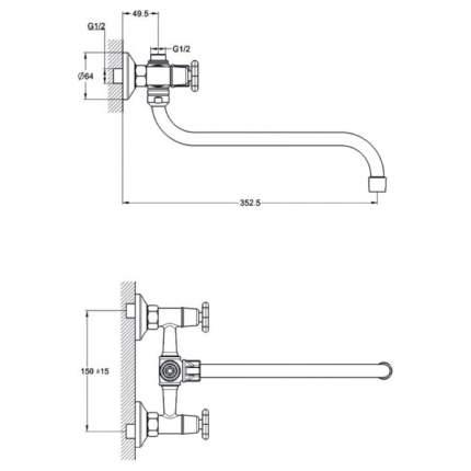 Смеситель для ванны Solone JIK7-A102/A