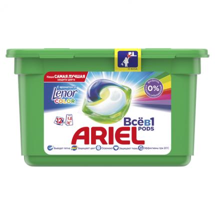 Капсулы для стирки Ariel touch of lenor fresh 12 штук