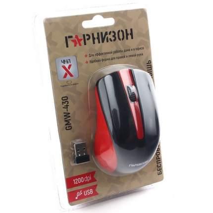 Беспроводная мышь Гарнизон GMW-430R Red