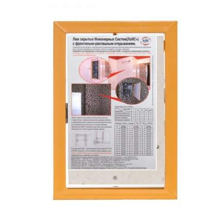 Стальной ревизионный люк Евростандарт РРЗ 20-40
