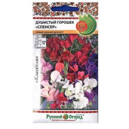Семена Душистый горошек Спенсер, Смесь, 1 г Русский огород