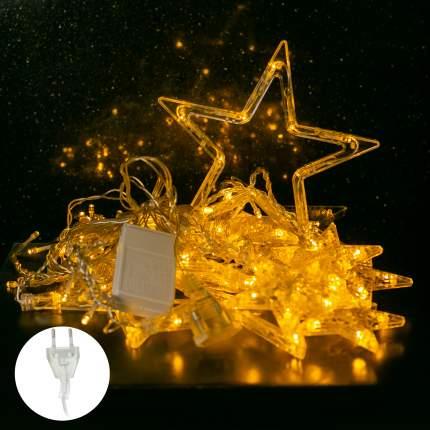 Электрогирлянда Старт 138 ламп, звезды, 14870
