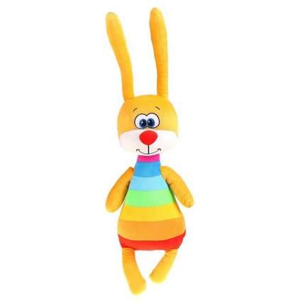 Мягкая игрушка СмолТойс зайчик радуга 51 см