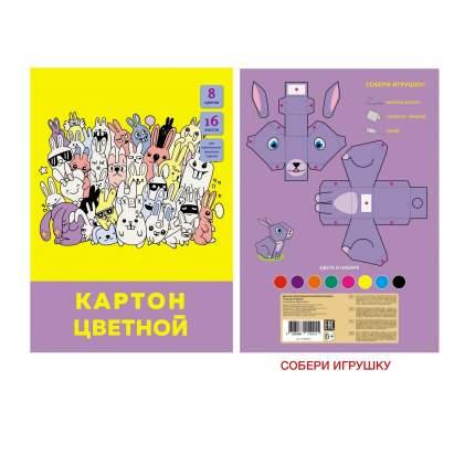 Цветной картон Unnika land Забавная компания А4 16 листов 8 цветов ЦК168469