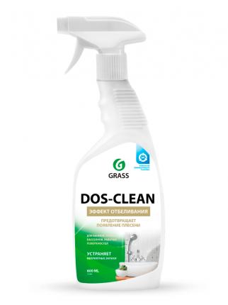 Универсальное чистящее средство Dos-clean 600 мл
