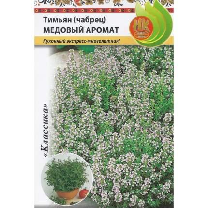 Семена Тимьян (чабрец) Медовый аромат, 0,05 г Русский огород