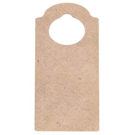 Заготовка из МДФ Табличка на дверь, 11х22х0,6см