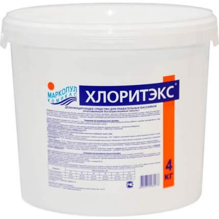 Средство для чистки бассейна Маркопул Кемиклс Хлоритэкс 01-00004342 4 кг