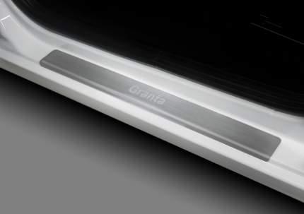 Накладки порогов Rival Lada Granta 2011-н.в., нерж. сталь, с надписью, 4 шт., NP.6002.3