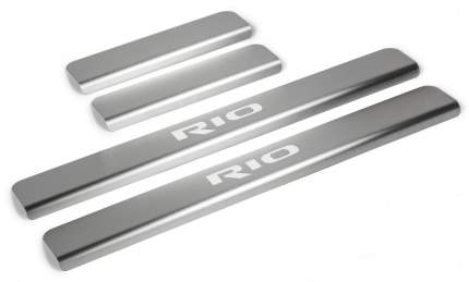 Накладки порогов Rival Kia Rio III 2011-2017, нерж. сталь, с надписью, 4 шт., NP.2801.3