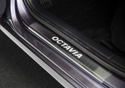 Накладки порогов Rival Skoda Octavia III A7 2013-н.в., нерж. сталь, 4 шт., NP.5105.3