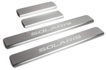 Накладки порогов Rival Hyundai Solaris I 2010-2017, нерж. сталь, 4 шт., NP.2301.3