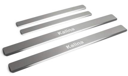 Накладки на пороги RIVAL для Lada Kalina II 2013-2018, с надписью, 4 шт., NP.6005.3