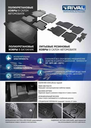 Коврики салона Rival Kia Sorento II рестайлинг 2012-н.в., без крепежа, 5 шт., 12804001