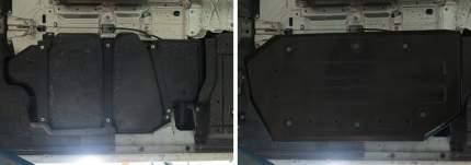 Защита топливного бака АвтоБроня Volkswagen Caravelle/Multivan/Transporter, 111.05843.1