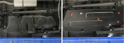 Защита топливного бака АвтоБроня УАЗ Patriot I рестайлинг 2016-, сталь 3 мм, 222.06322.1