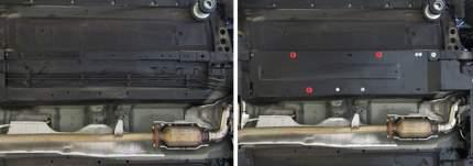 Защита топливных трубок АвтоБроня для Nissan X-Trail T32 2015-2018, st 1.8mm, 111.04161.1