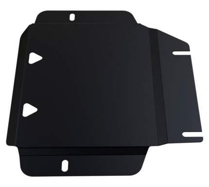Защита РК АвтоБроня для Volkswagen Amarok 2010-2016, штампованная, st 1.8mm, 111.05818.1