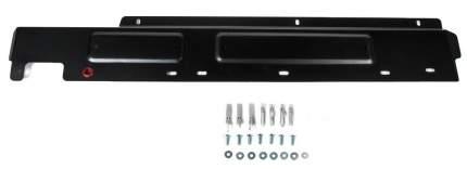 Защита топливных трубок АвтоБроня Mitsubishi Eclipse Cross/Outlander 4WD 12-, 111.04039.1