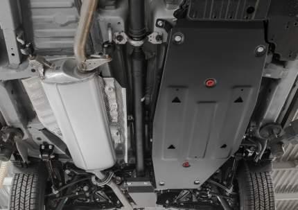 Защита топливного бака АвтоБроня Lexus NX 200/200t 14-17/Toyota RAV4 12-19, 111.05779.1