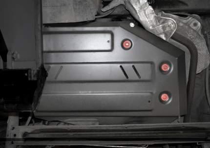 Защита топлив. бака Автоброня Lada Largus 12-/Xray (вкл.Cross)/Renault Sandero Stepway 18-