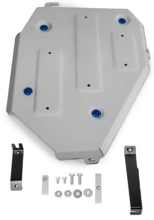 Защита топливного бака Rival Hyundai Santa Fe IV 18-/Kia Sorento III Prime 15-, 333.2833.1