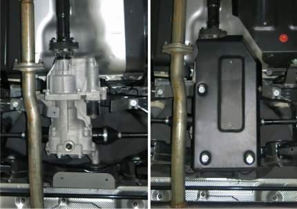 Защита редуктора АвтоБроня Hyundai ix35 4WD 10-15/Kia Sportage III 4WD 10-16, 111.02829.1