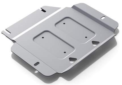Защита РК Rival для Volkswagen Amarok 2010-2016, алюминий 4 мм, с крепежом, 333.5818.1