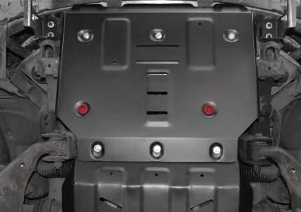 Защита радиатора АвтоБроня для Haval H9 2014-2017 2017-н.в., st 1.8mm, 111.09407.1