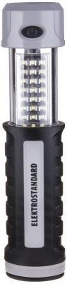 Автомобильный светодиодный фонарь Slider