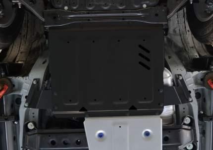 Защита КПП АвтоБроня Mitsubishi Pajero III, IV 99-11/Pajero IV 11-, st 1.8mm, 111.04044.1