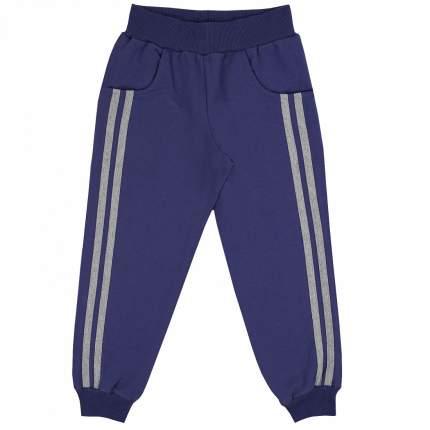 Брюки спортивные Юлла фиолетовый р. 134-140 см