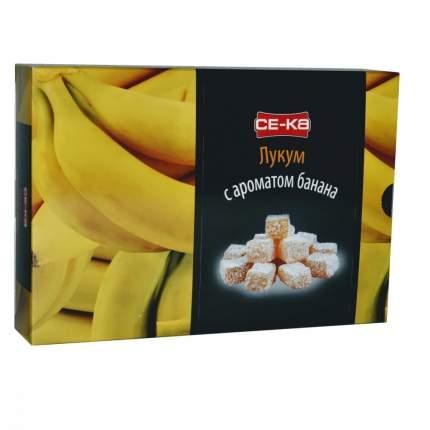 """Лукум Се-ка """"С ароматом банана"""", 225 гр"""