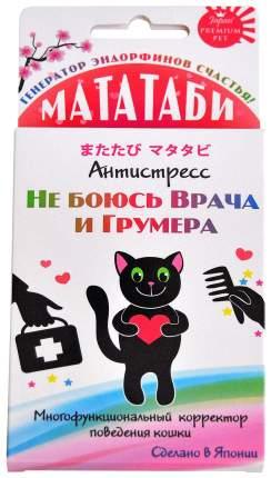 Мататаби Premium Pet Japan для устранения стресса кошек на приеме у врача или грумера (1г)