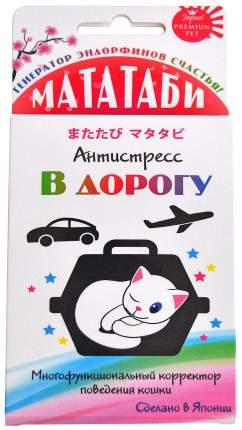 Мататаби Premium Pet Japan для устранения стресса кошек в дороге (1 г)