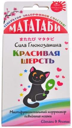 Мататаби Premium Pet Japan Сила Глюкозамина для улучшения состояния шерсти кошек (1 г)