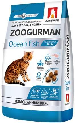 Сухой корм для кошек ЗООГУРМАН океаническая рыба, 0,35кг