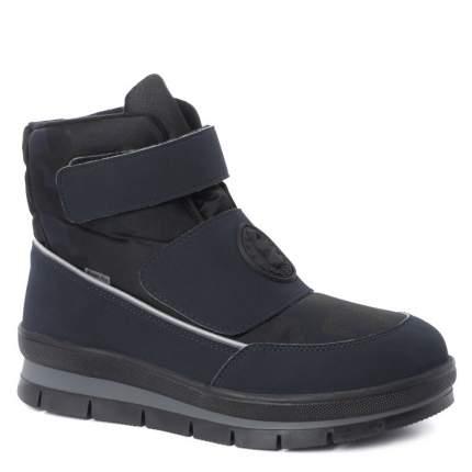 Ботинки для мальчиков Jog Dog, цв. темно-синий, р.34