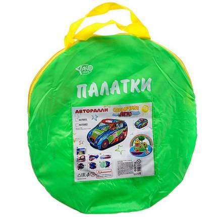 Игровая палатка Yako Авторалли