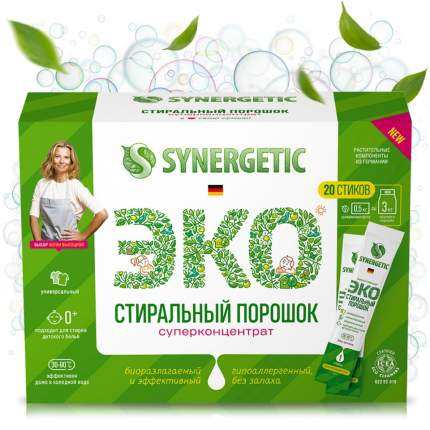 Стиральный порошок универсальный SYNERGETIC суперконцентрат, гипоаллергенный, 20 стирок