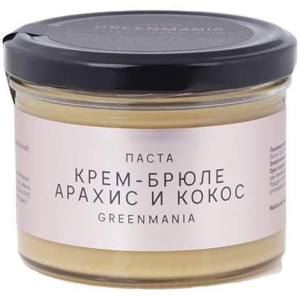 """Паста GreenMania """"Крем-брюле"""" арахис и кокос 200 гр"""