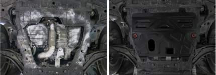 Защита картера и КПП АвтоБроня для Nissan Qashqai I 2006-2014, st 1.5mm, 111.04111.1