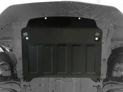 Защита картера и КПП АвтоБроня Nissan Qashqai II Европа CVT 14-15, st 1.8mm, 111.04153.1