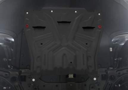 Защита картера и КПП АвтоБроня для Kia Optima IV 2016-2018 2018-, st 1.5mm, 111.02837.1