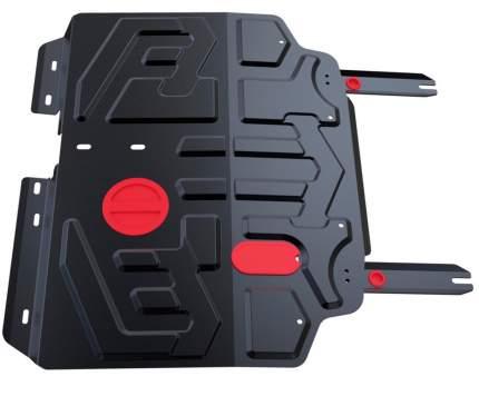 Защита картера и КПП АвтоБроня Lifan X60 FWD 2012-/X70 FWD 2017-, st 1.8mm, 111.03307.1
