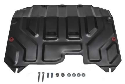 Защита картера и КПП АвтоБроня Hyundai ix35 10-15/Kia Sportage III 10-16, 111.02352.1