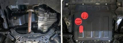 Защита картера и КПП АвтоБроня Lifan Solano I, II 2009-2016 2016-, st 1.8mm, 111.03313.1